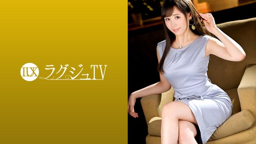 259LUXU-1262 Luxury TV 1242 Former model's beauty president appeared in AV to change the life of work only! A