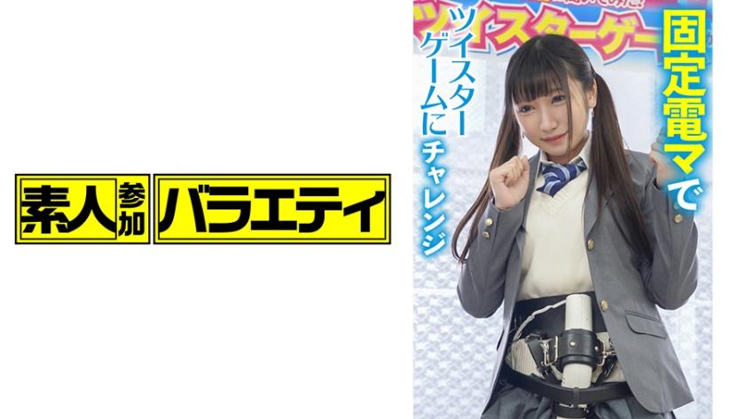 444KING-004 Yukiho