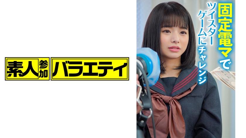 444KING-005 Erina-chan