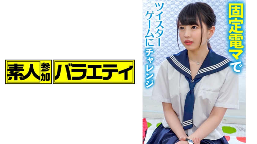 444KING-006 Chiharu