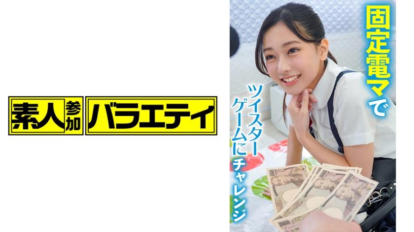 444KING-007 Kanon-chan