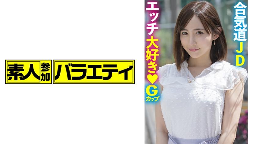 444KING-010 Asaka