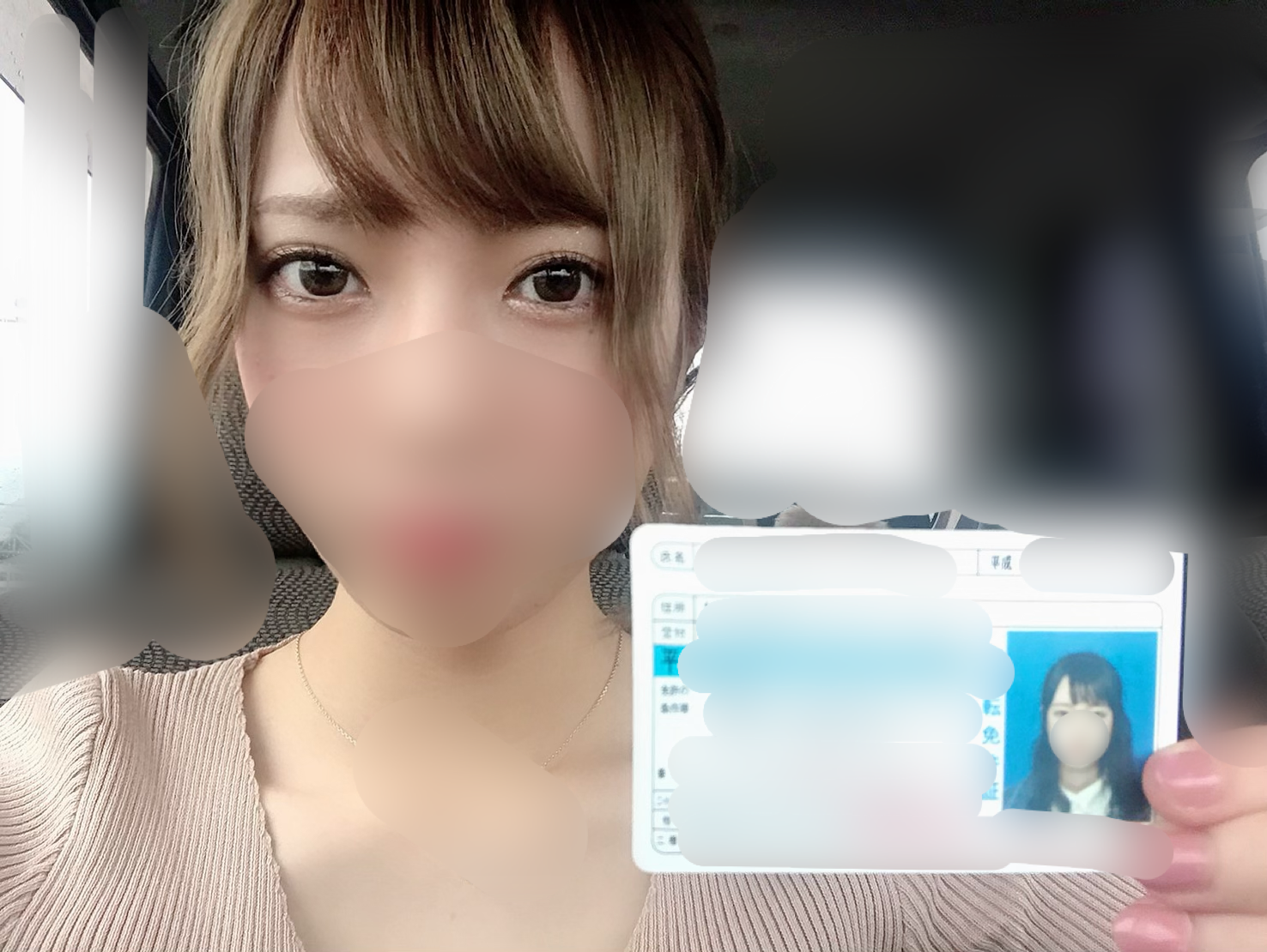 FC2 PPV 1459978 Large ● Prefectural nursing student Gonzo ※ With license (49 minutes)