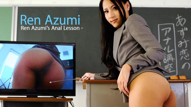 HEYZO-0406 Ren Azumi's Anal Lesson – Ren Azumi