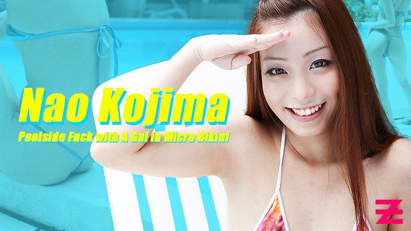HEYZO-0407 Poolside Fuck with A Gal in Micro Bikini – Nao Kojima