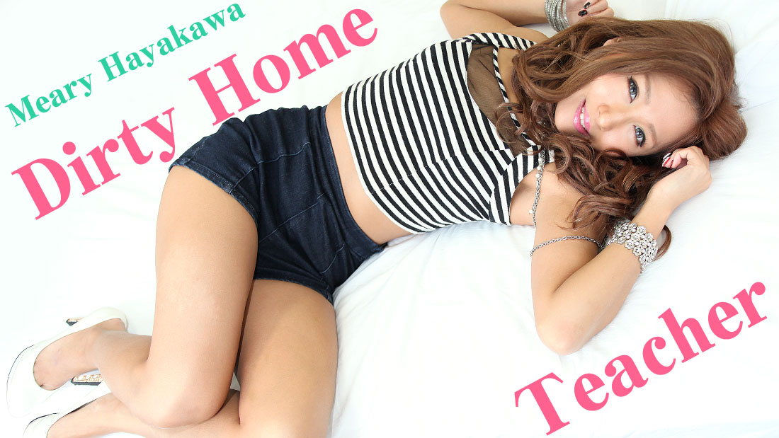 HEYZO-0882 Dirty Home Teacher – Meary Hayakawa