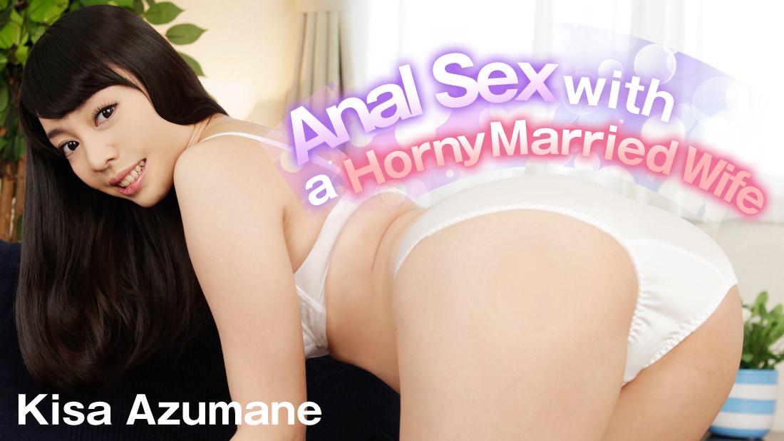 HEYZO-1036 Anal Sex with a Horny Married Wife – Kisa Azumane