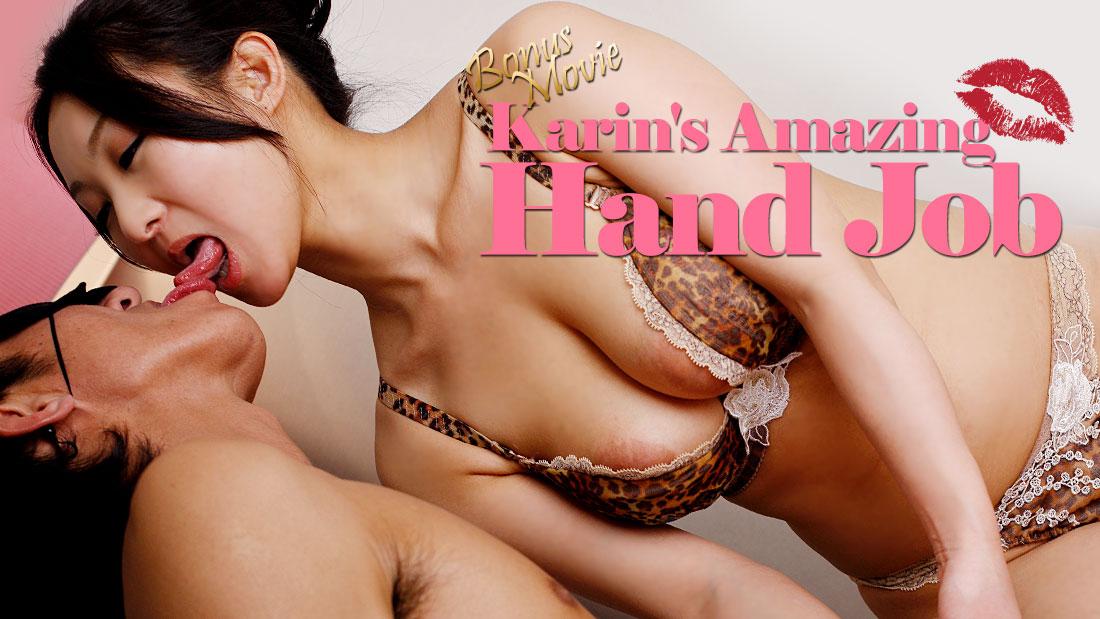 HEYZO-1071 Karin's Amazing Hand Job – Karin Nishino