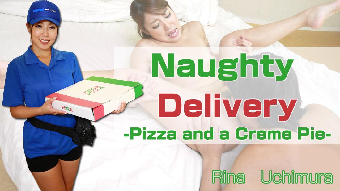 HEYZO-1079 Naughty Delivery -Pizza and a Creme Pie- – Rina Uchimura