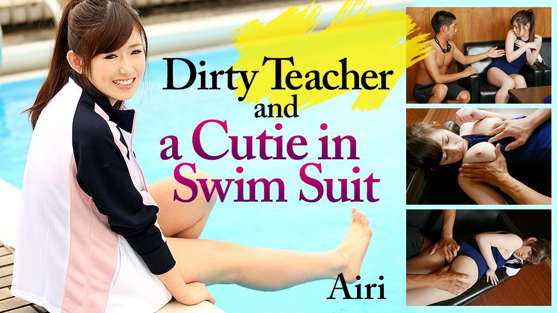 HEYZO-1175 Dirty Teacher and a Cutie in Swim Suit – Airi