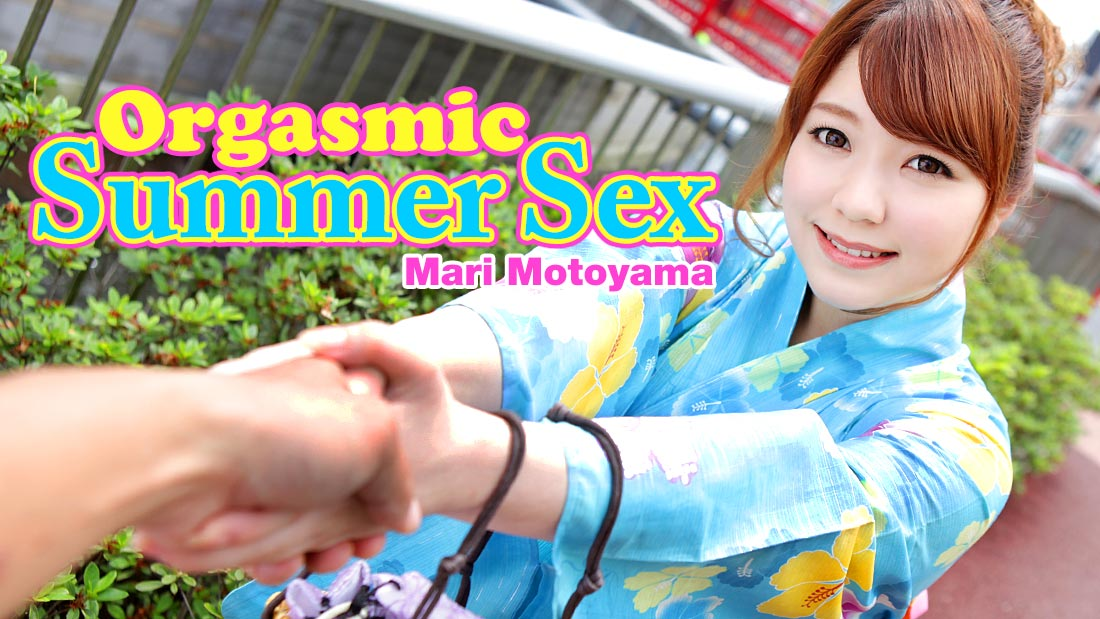 HEYZO-1251 Orgasmic Summer Sex – Mari Motoyama