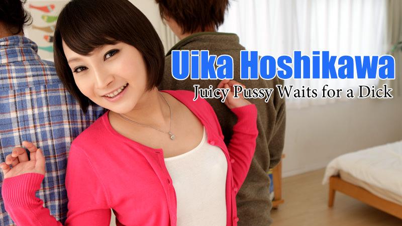 HEYZO-1256 Juicy Pussy Waits for a Dick – Uika Hoshikawa