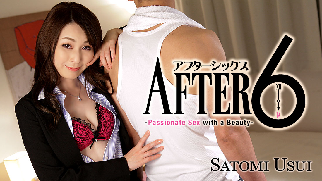 HEYZO-1286 After 6 -Passionate Sex with a Beauty- – Satomi Usui