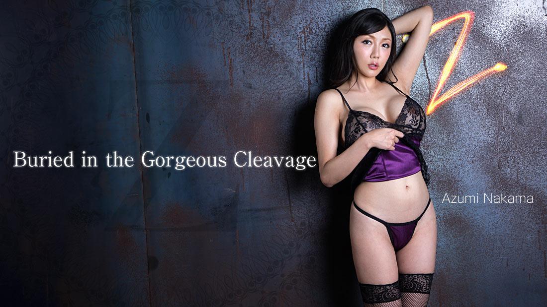 HEYZO-1359 Z -Buried in the Gorgeous Cleavage- – Azumi Nakama