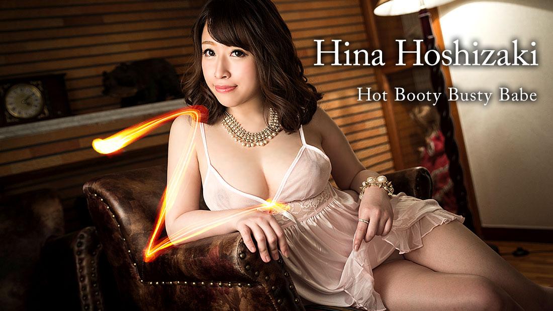 HEYZO-1368 Hot Booty Busty Babe – Hina Hoshizaki