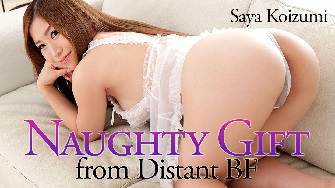 HEYZO-1387 Naughty Gift from Distant BF – Saya Koizumi