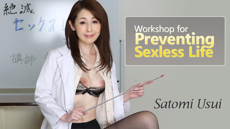 HEYZO-1517 Workshop for Preventing Sexless Life – Satomi Usui