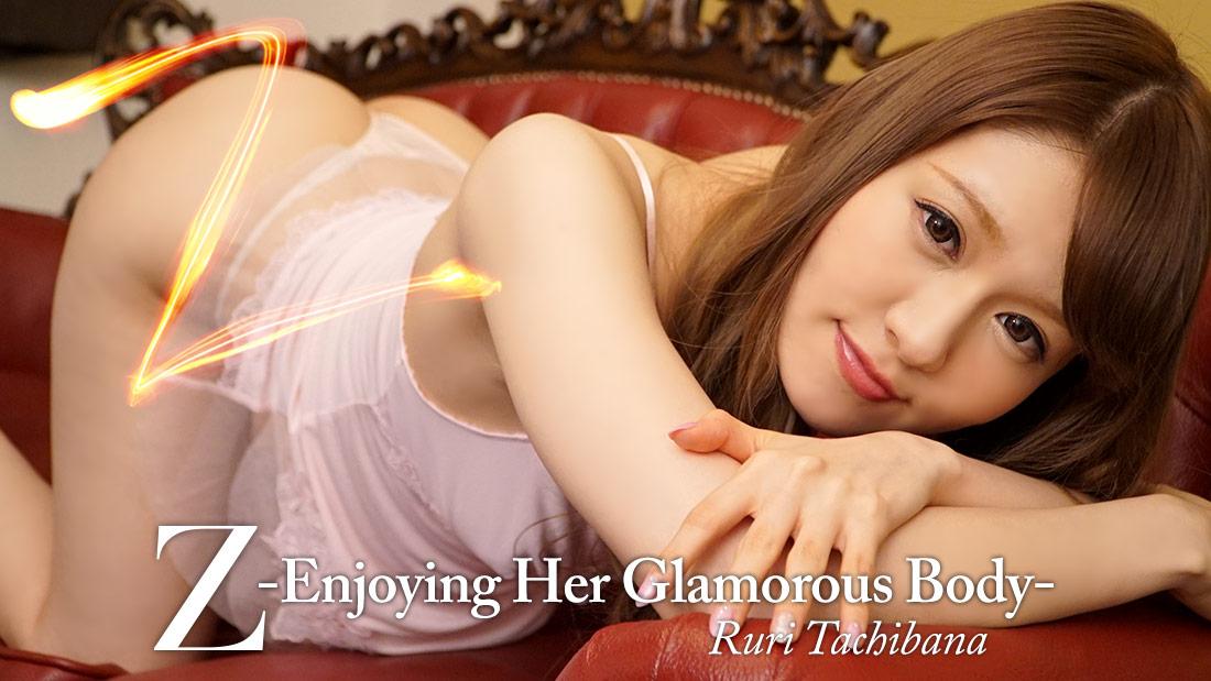 HEYZO-1636 Z -Enjoying Her Glamorous Body- – Ruri Tachibana