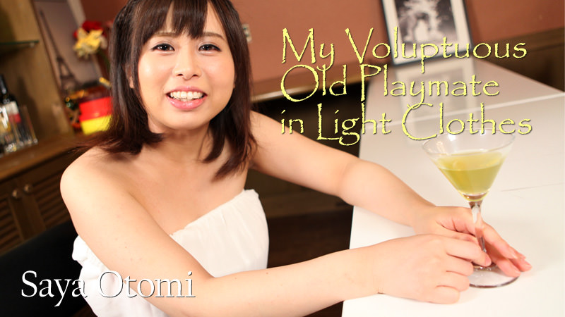 HEYZO-1647 My Voluptuous Old Playmate in Light Clothes – Saya Otomi