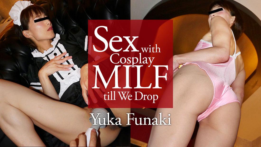 HEYZO-1743 Sex With Cosplay MILF till We Drop – Yuka Funaki