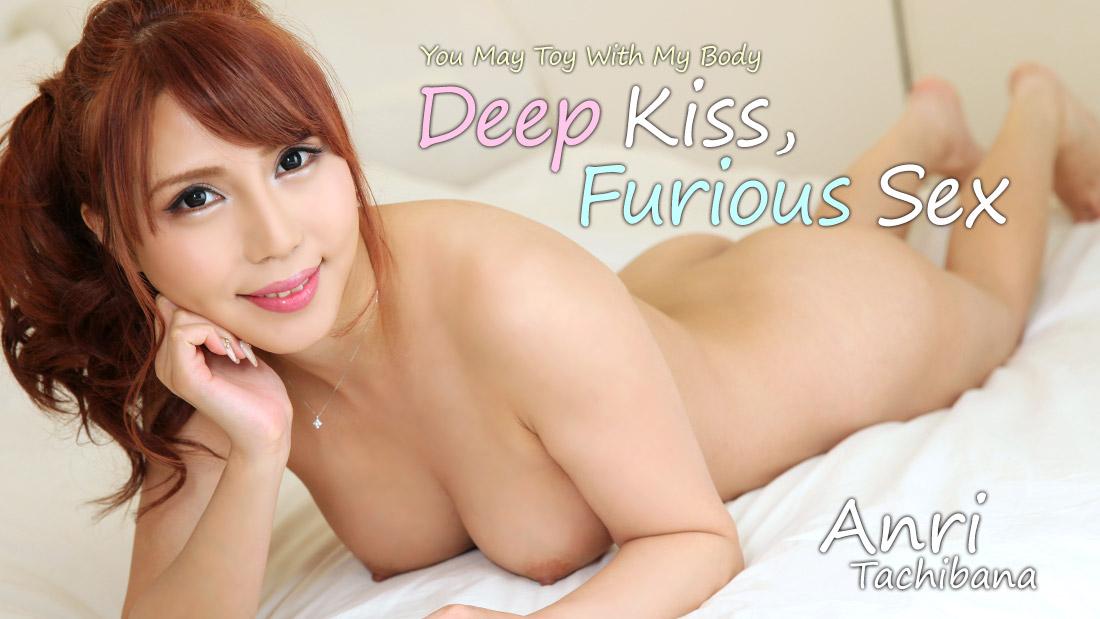 HEYZO-1793 Deep Kiss, Furious Sex -You May Toy With My Body- – Anri Tachibana