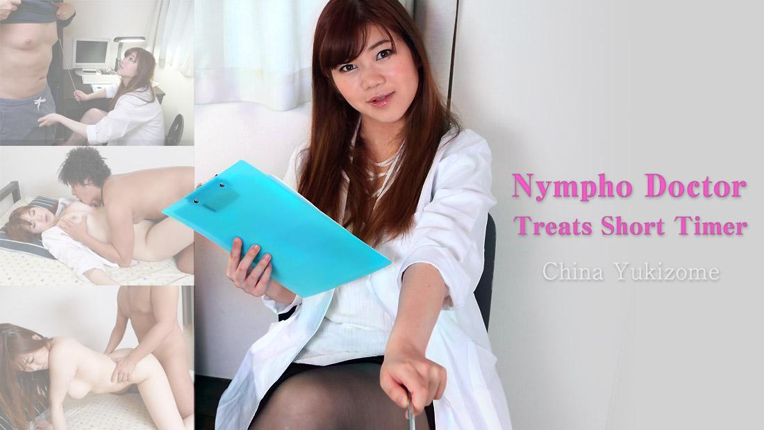 HEYZO-1803 Nympho Doctor Treats Short Timer – China Yukizome