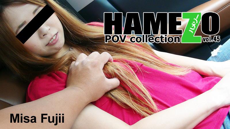HEYZO-1907 HAMEZO -POV collection- vol.45 – Misa Fujii