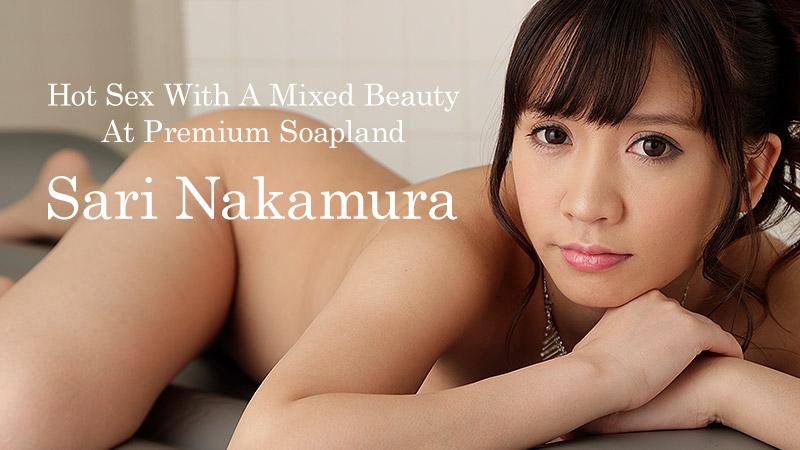 HEYZO-1928 Hot Sex With A Mixed Beauty At Premium Soapland – Sari Nakamura