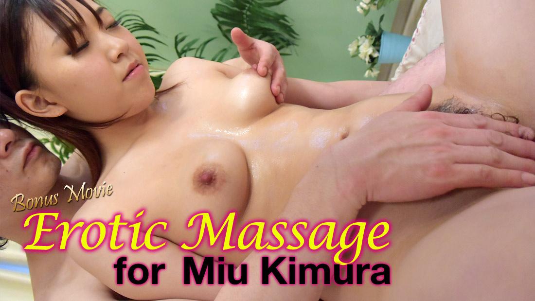 HEYZO-1953 Erotic Massage for Miu – Miu Kimura