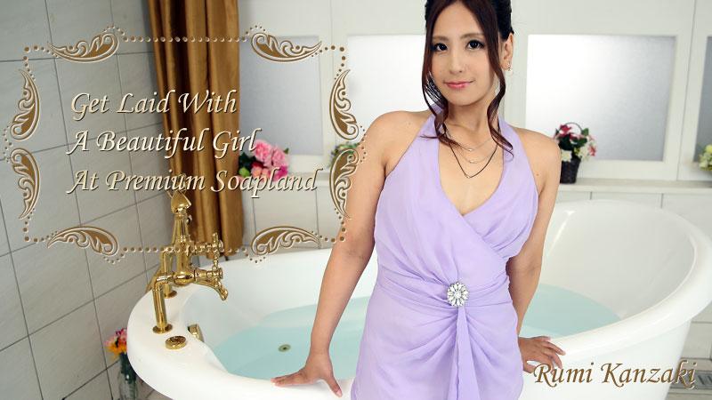 HEYZO-2091 Get Laid With A Beautiful Girl At Premium Soapland – Rumi Kanzaki