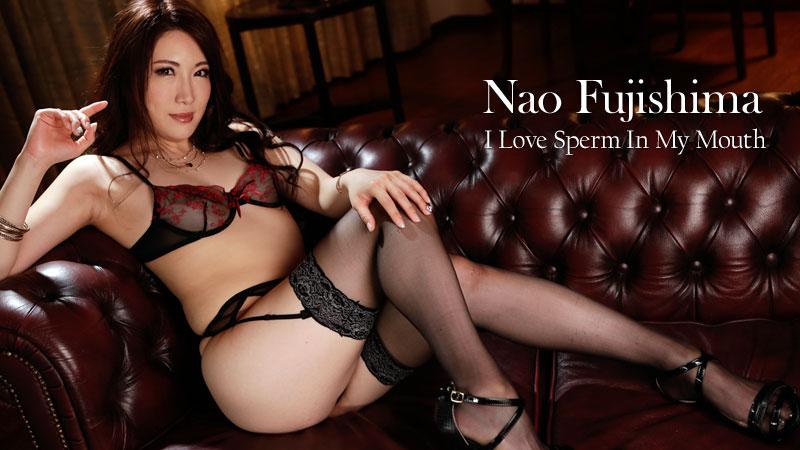 HEYZO-2118 I Love Sperm In My Mouth – Nao Fujishima