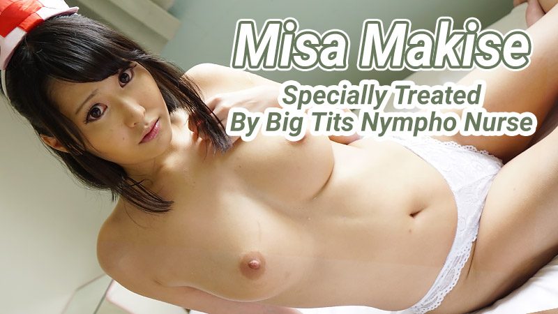 HEYZO-2146 Specially Treated By Big Tits Nympho Nurse – Misa Makise