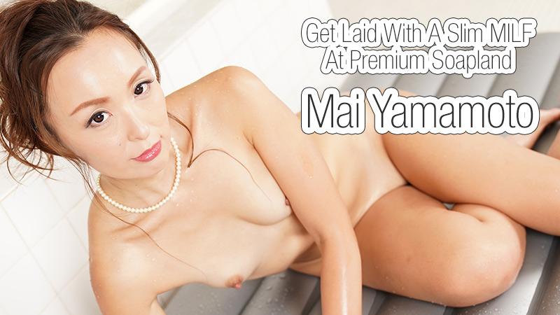 HEYZO-2175 Get Laid With A Slim MILF At Premium Soapland – Mai Yamamoto