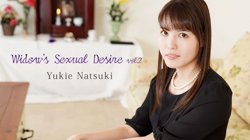 HEYZO-2232 Widow's Sexual Desire Vol.2 – Yukie Natsuki