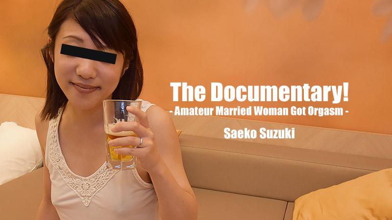 HEYZO-2319 The Documentary! -Amateur Married Woman Got Orgasm- – Saeko Suzuki