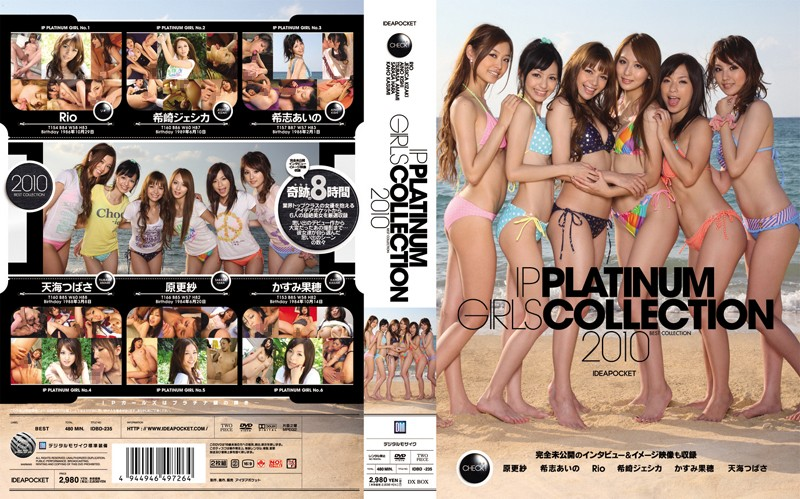 IDBD-235 IP PLATINUM GIRLS COLLECTION 2010