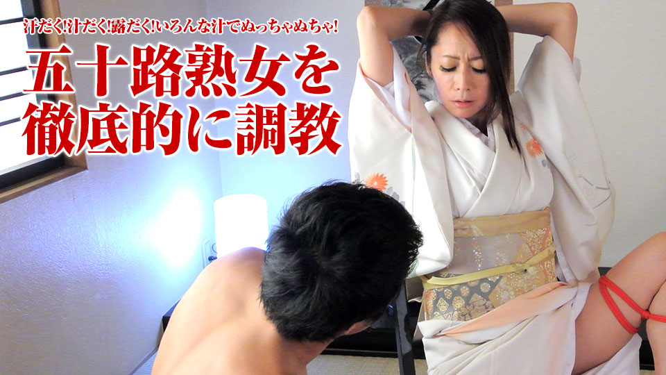 Pacopacomama 010118_198 Reina Nanjyo Married Nadeshiko Training -Training Dirty Little Age 50-