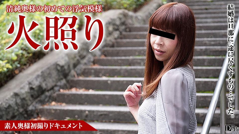 Pacopacomama 012717_016 Mirei Takashima First Amateur Wife Document 41 Mirei Takashima