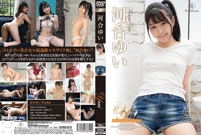 REBD-487 Yui Cutie Pretty Doll Yui Kawai
