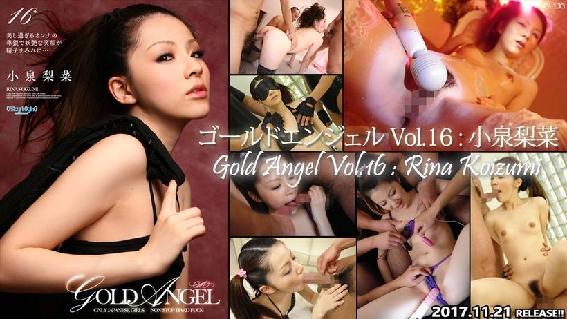 Tokyo Hot SKY-133 Gold Angel Vol.16 : Rina Koizumi