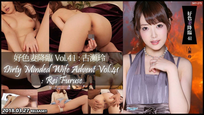Tokyo Hot SKY-275 Dirty Minded Wife Advent Vol.41 : Rei Furuse