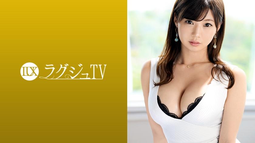 259LUXU-1023 Luxury TV 1012