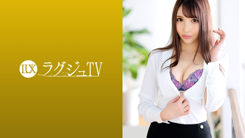 259LUXU-1209 LuxuTV 1199 The too beautiful receptionist reappears! Be intoxicated with good sake and show a