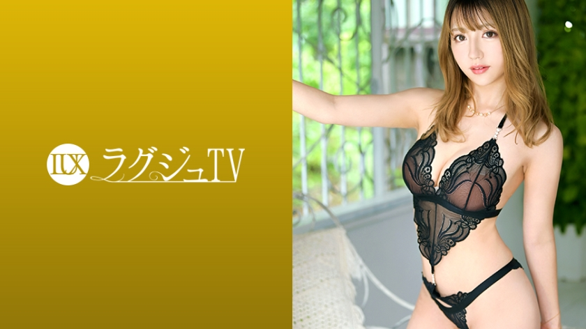 259LUXU-1312 Luxu TV 1298 A beautiful woman who applied for AV to release her serious self. Show off masturbation