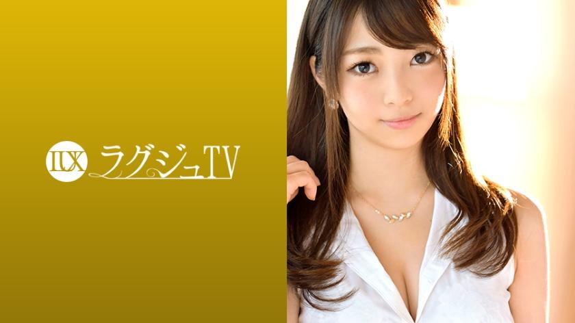 259LUXU-929 Luxury TV 909