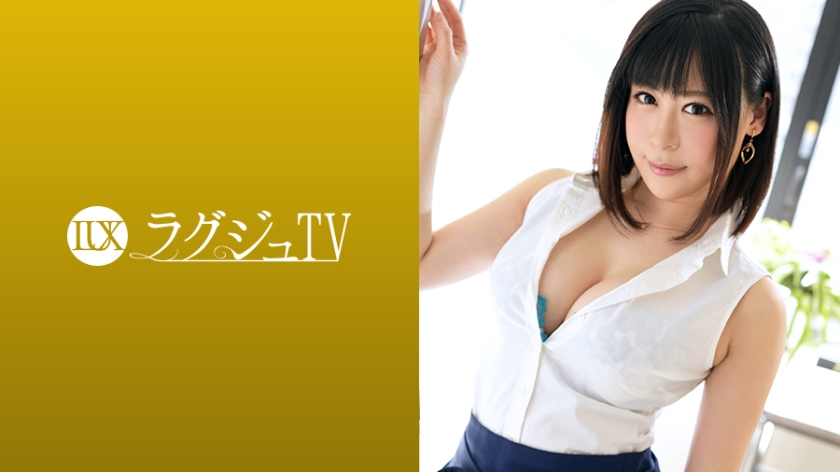 259LUXU-937 Luxury TV 926