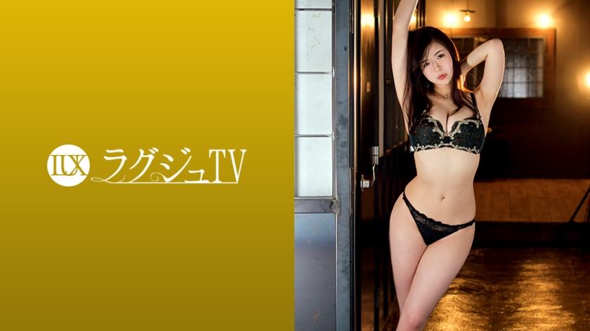 259LUXU-944 Luxury TV 934
