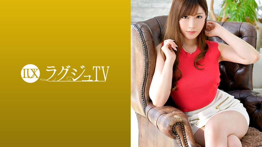 259LUXU-952 Luxury TV 931