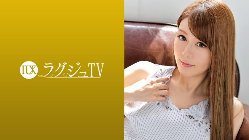 259LUXU-971 Luxury TV 951
