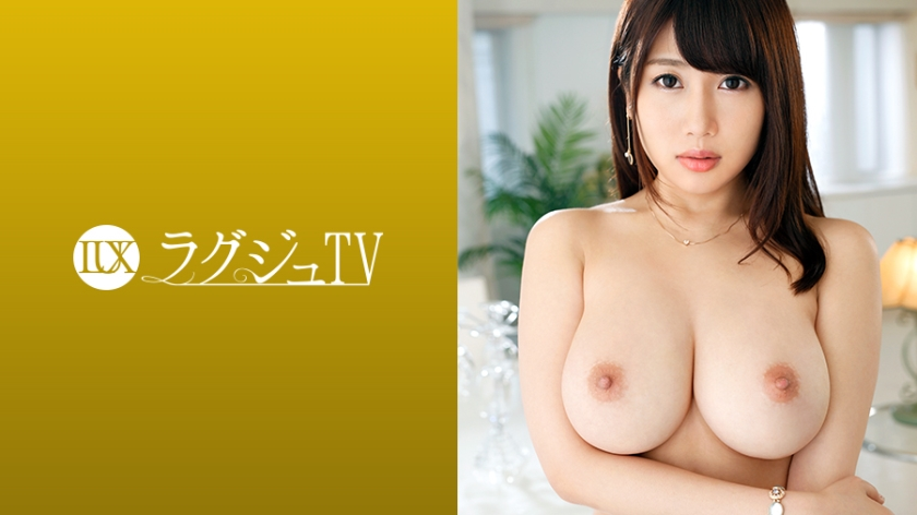 259LUXU-994 Luxury TV 977